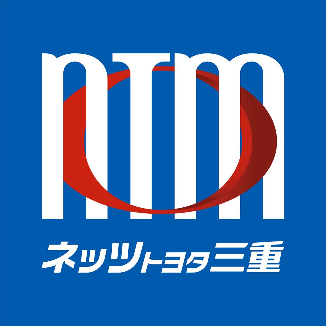 ネッツトヨタ三重