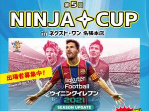 NINJA CUP5